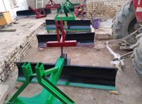 ماله یا خاک کش در شیپور-عکس کوچک