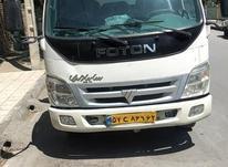 فوتون کمپرسی در شیپور-عکس کوچک