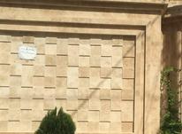 نماکار ساختمان در شیپور-عکس کوچک