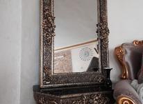 آینه کنسول در شیپور-عکس کوچک