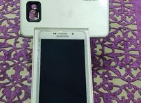 گوشی سامسونگ A7 در شیپور-عکس کوچک