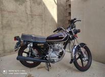 موتور کبیر 200سی سی در شیپور-عکس کوچک