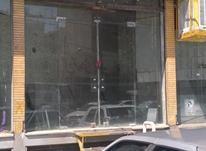 اجاره مغازه 26 متر در فلسطین 19 در شیپور-عکس کوچک