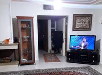 فروش آپارتمان 56 متر در نارمک در شیپور-عکس کوچک