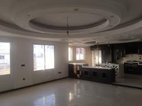 فروش آپارتمان 172 متر در کوی پردیس در شیپور