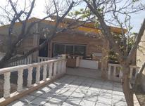 باغ ویلا 530 متری کردزار در شیپور-عکس کوچک