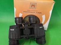 دوربین شکاری کامت 10 در 50 اصل آلمان در شیپور-عکس کوچک