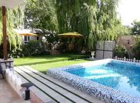 صناملک - ویلا باغ 600 متر در شهریار کردزار در شیپور-عکس کوچک
