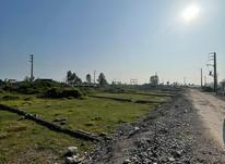 زمین مسکونی مناسب سرمایه گذاری در شیپور-عکس کوچک