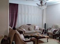 فروش آپارتمان 82 متری فول در شهریار در شیپور-عکس کوچک