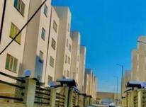 فروش آپارتمان 105 متر عرصه تسویه در شیپور-عکس کوچک