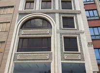 فروش آپارتمان 180 متر در آجودانیه در شیپور-عکس کوچک