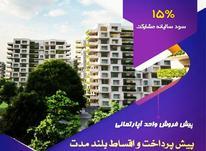 فروش آپارتمان 180 متر در چیتگر شمالی در شیپور-عکس کوچک