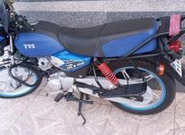 موتورسیکلت تی وی اس درحدنونو در شیپور-عکس کوچک