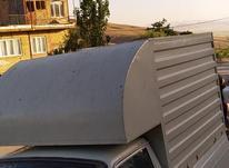 باربند وانت پیکان سقف فلزی سالم در حد نو در شیپور-عکس کوچک