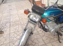 موتورسیکلت کویر 94 در شیپور-عکس کوچک