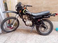تریل اکسل ایکسل xl150 در شیپور-عکس کوچک