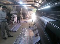 کارگر ساده جهت چاپخانه آشنا به کامپیوتر با جای خواب در شیپور-عکس کوچک