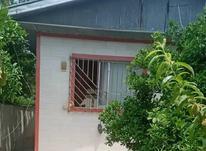 فروش خانه ویلایی در دشت سر  در شیپور-عکس کوچک