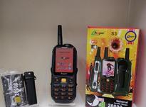 گوشی ساده چریکی هوپ مدل s3 نظامی پاور بانک شو مقاوم + ارسال در شیپور-عکس کوچک