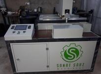 فروش دستگاه اتوماتیک فیلتر هوا در شیپور-عکس کوچک