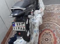 فروش موتور باجاج پالس 180 در شیپور-عکس کوچک