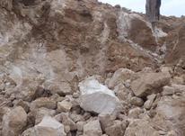 فروش معدن سنگ آهک در جیرفت 450 متر  در شیپور-عکس کوچک