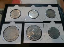 سکه نقره شاهی در شیپور-عکس کوچک