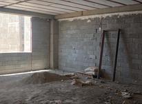 پیش فروش آپارتمان 130 متر در ساماندهی  در شیپور-عکس کوچک