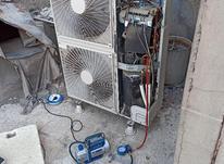 تعمیر تعمیرات سرویس شارژ گاز داکت اسپلیت نصب جمع آوری لوله در شیپور-عکس کوچک