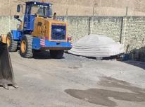 لودر تیراژه ماشینzl ,30 در شیپور-عکس کوچک