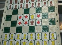 آموزش شطرنج در شیپور-عکس کوچک