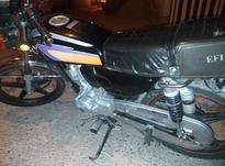 فروش موتور 200 مدل 98 در شیپور-عکس کوچک