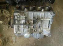 نیم.موتور پرشیا.اروپایی. در شیپور-عکس کوچک