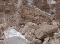 معدن سنگ آهک در جیرفت در شیپور-عکس کوچک