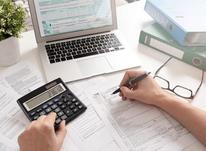 استخدام حسابدار در شیپور-عکس کوچک