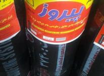 پخش ایزوگام در شیپور-عکس کوچک