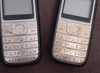 دو عدد گوشی نوکیا در شیپور-عکس کوچک