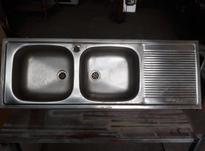 سینک ظرفشویی 2 لگن استیل در شیپور-عکس کوچک
