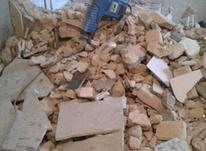 تخریب و خاکبرداری ساختمان با اجاره بیل مکانیکی و بابکت در شیپور-عکس کوچک