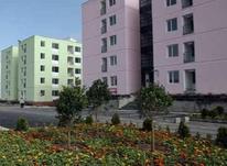 پیش فروش آپارتمان 58 متری در شیپور-عکس کوچک