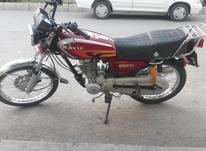 موتور200 کویر در شیپور-عکس کوچک