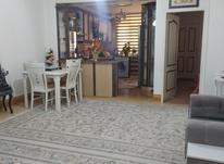 آپارتمان 79 متر ،خیابان سعدی در شیپور-عکس کوچک
