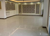 فروش آپارتمان 147 متری لاکچری شهرک سالی در شیپور-عکس کوچک