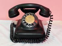 تلفن زیمنس آلمانی قدیمی و آنتیک در شیپور-عکس کوچک