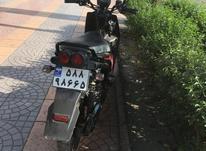 موتور برقی نامی 2000v در شیپور-عکس کوچک