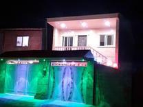 فروش خانه همکف حیاط دربست باسند محمودآباد در شیپور