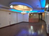 فروش آپارتمان 200 متر در معالی آباد در شیپور-عکس کوچک