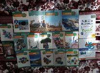 کتاب دهم انسانی به همراه کتاب کار زبان و عربی در شیپور-عکس کوچک