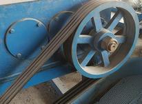 دستگاه گرانول نایلون در شیپور-عکس کوچک